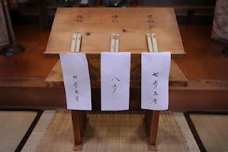 2012-2-15管粥祭結果